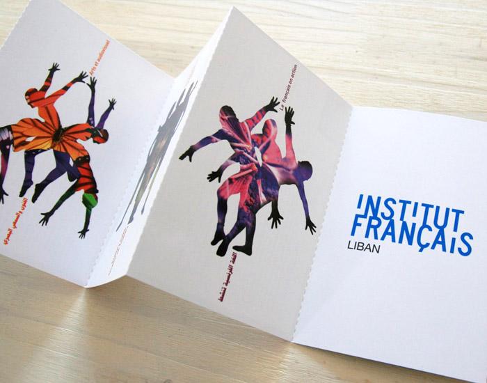 Institut français du Liban